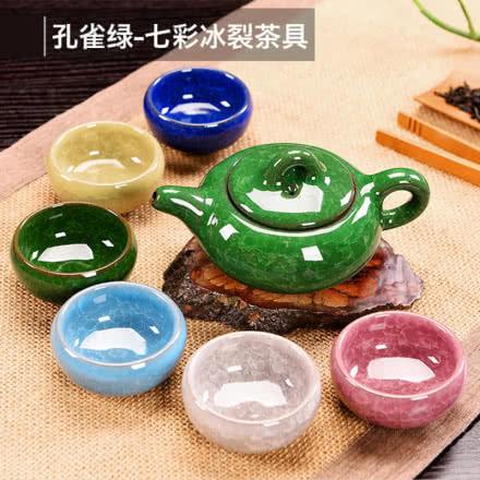 陶瓷冰裂功夫茶具礼盒七件套