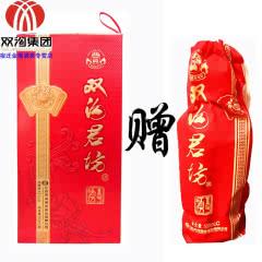 42° 双沟珍宝坊红君坊II号(2瓶装   1礼盒+1裸瓶)