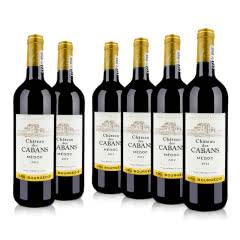 法国卡班庄园红葡萄酒750ml(6瓶装)