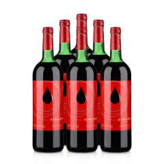 中国通天红色时代甜红山葡萄酒1000ml(6瓶装)