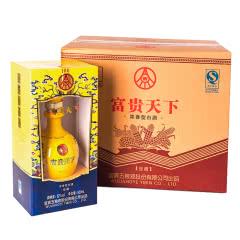 52°五粮液股份公司富贵天下佳藏500ml(6瓶装)