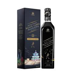 40°尊尼获加12年黑牌城市限量版调配型威士忌700mL