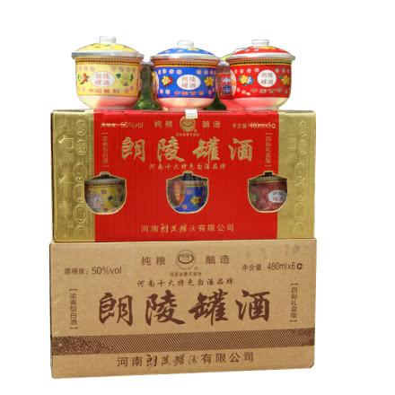 朗陵罐酒四彩礼盒50º480ml(6罐装)