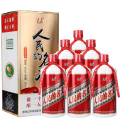 52°贵州茅台镇白酒人民的名义500ml(6瓶装)