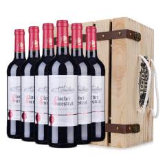 【礼品礼盒装】法国原瓶进口红酒昂赛干红葡萄酒750ml*6整箱木盒装