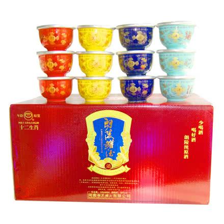 朗陵罐酒 十二生肖 纯粮原浆酒 52º125ml(24罐装)