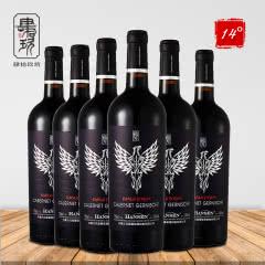 【肆拾玖坊】红酒坊2016窖藏蛇龙珠红葡萄酒750ml*6瓶
