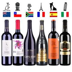 【六国风情】六国之恋原瓶进口干红葡萄酒六国组合红酒750ml*6整箱装