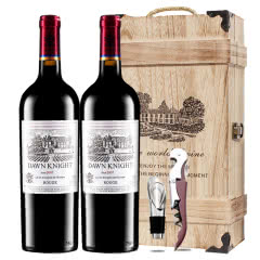 黎明骑士2007珍酿原酒进口红酒侯爵古堡干红葡萄酒红酒礼盒木盒装750ml*2