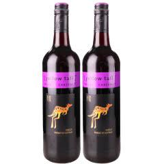 澳洲原瓶进口红酒 yellow tail澳大利亚黄尾袋鼠西拉加本力红葡萄酒750ml 双支