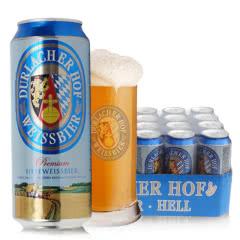 德国进口啤酒德拉克小麦白啤酒500ML(24听装)
