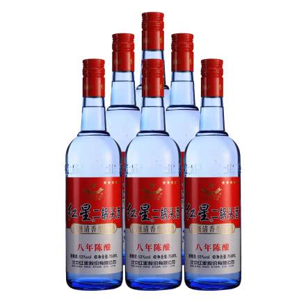 53°红星蓝瓶二锅头绵柔8陈酿750ml(6瓶装)