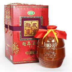 绍兴黄酒 咸亨十年陈越品江南雕皇礼盒装2.5L大坛