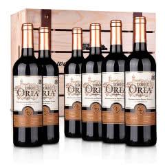 西班牙整箱红酒奥兰骑士欧瑞安金标干红葡萄酒750ml*6(松木礼盒装)
