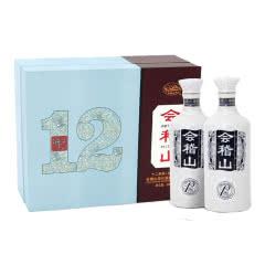 绍兴黄酒 会稽山 十二年陈花雕手工糯米酒500ml*2瓶青瓷礼盒包邮