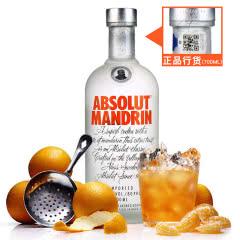 40°瑞典Absolut绝对伏特加(柑橘)洋酒鸡尾酒烈酒700ml