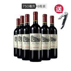 拉菲 Lafite巴斯克花园珍藏干红葡萄酒 750ML (ASC) 六支整箱装