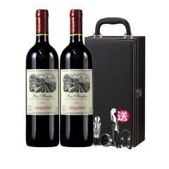 拉菲 Lafite巴斯克花园珍藏干红葡萄酒 750ML (ASC) 双支礼盒