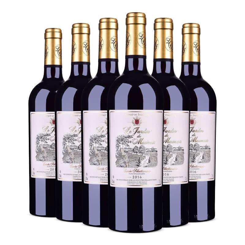 法国原瓶进口红酒莫奈庄园精选干红葡萄酒750ml 6整箱装