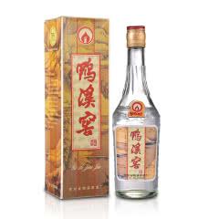【老酒特卖】46°鸭溪窖酒500ml(1999-2000年)