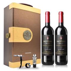 进口红酒礼盒 西班牙进口干红葡萄酒 节日送礼红酒礼盒双支装