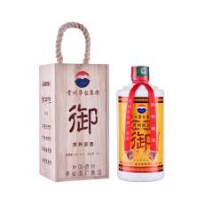 【老酒特卖】52°茅台集团贵州御酒500ml木盒装(2012年)