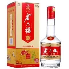 52°金六福三星前程似锦 浓香型白酒礼盒装500ml
