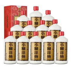 52°小糊涂仙500ml(12瓶整箱装)
