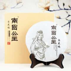 南国公主梨花坞公主普洱茶熟茶357g茶叶(礼盒装)