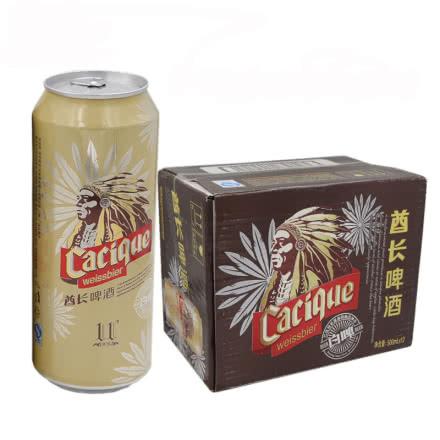 桂林漓泉啤酒11度酋长白啤500ml(12听装)
