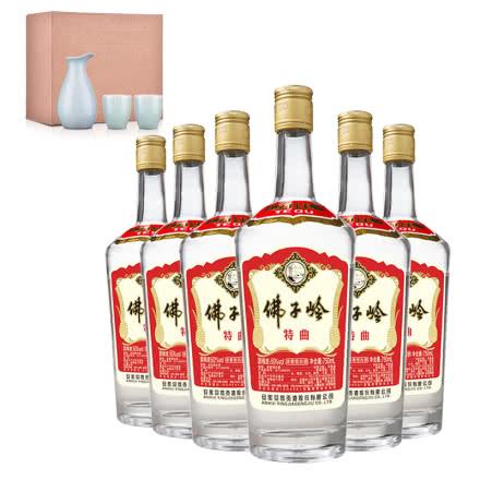 【迎驾特卖】50°迎驾贡酒佛子岭特曲750ml*6+青玉瓷酒具