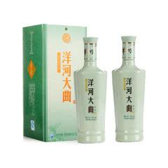 52度洋河大曲 青瓷 500ml*2瓶