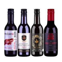 四国联盟(法国+西班牙+澳大利亚+智利)干红葡萄酒187ml*4套装