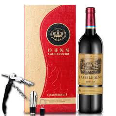 法国原瓶进口拉菲传奇波尔多干红葡萄酒750ml单支礼盒装