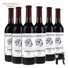长城干红葡萄酒13度优选级解百纳中粮国产红酒650ml*6瓶
