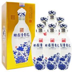 52°赊店清青花 500ml(6瓶装)