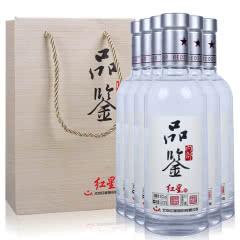 43°红星内部品鉴清香型白酒500ml(6瓶整箱)