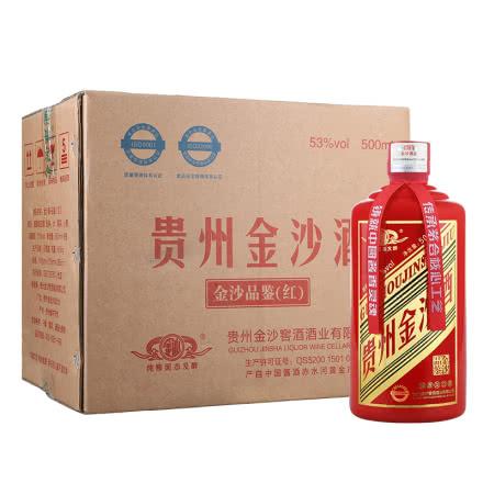 53°贵州金沙酒品鉴版纯粮食固态发酵酱香型白酒整箱父亲节礼酒500ml(6瓶装)