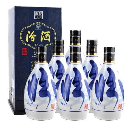 53°三十年青花瓷汾酒500ml(6瓶装)