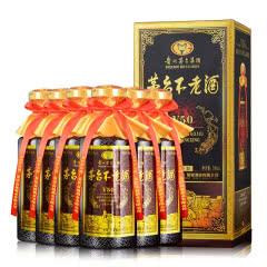 53°贵州茅台集团茅台不老酒V50白酒 500ml(6瓶装)
