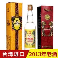 【京东配送】53°金门高粱酒黄金龙500ml