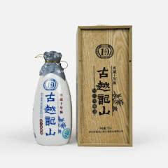 绍兴黄酒 古越龙山木盒十年花雕酒10年陈酿礼盒500ml
