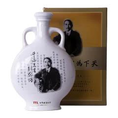 52°玉山高粱酒天下为公中山先生纪念酒700ml整箱(6瓶装)