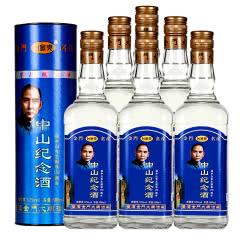 台湾产 中山纪念酒52度600ml 整箱6瓶 清香型 礼盒白酒 台湾高粱酒