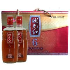 绍兴黄酒古越龙山状元红六年陈酿10°半干型428ml*8瓶整箱价