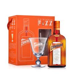 40°法国君度力娇酒带菲斯杯礼盒装700ml