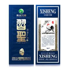 53°贵州习酒习圣·鸡年生肖纪念酒500ml单瓶