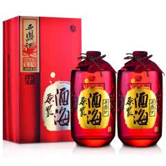 45°西凤酒-酒海原浆X1 500ml(2014年)(双瓶装)