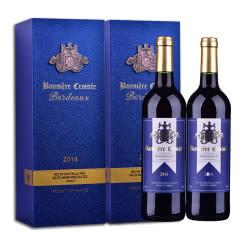 【礼品礼盒装】法国原瓶进口AOC红酒十字军旗波尔多干红葡萄酒750ml*2双支礼盒装