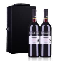 澳大利亚伯顿杰克(马牌)干红葡萄酒双支礼盒